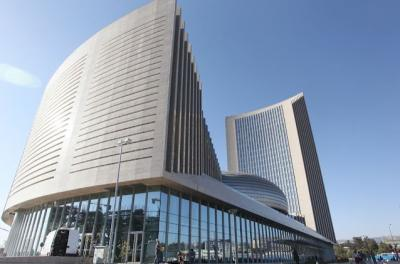 new-african-union-building