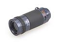 mobilephonetelescope-6230a_120