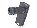 mobilephonetelescope-6230d_120
