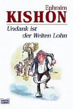 kishon1