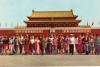 Chinesischer Rat zur Bef&ouml;rderung des Internationalen Handels<br /> Folge mir auf Twitter oder suche mich in Peking.