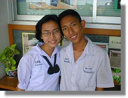 Gor mit seiner ersten Freundin Yui