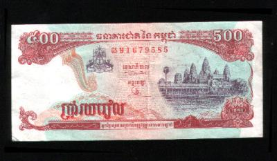 500- Riel Note