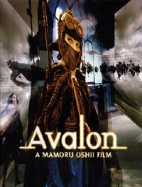 poster of: avalon by mamoru oshii