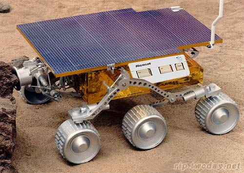 nasa rover, microsoft enhanced