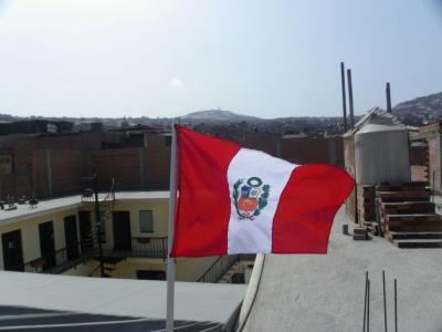 peruanische-Flagge-1_ergebnis