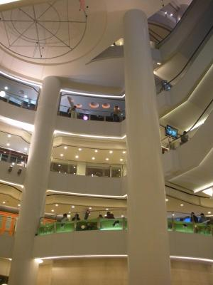 Another-Shopping-Mall