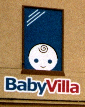 baby_home