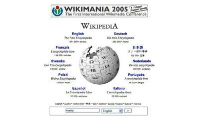 wikimenia2005