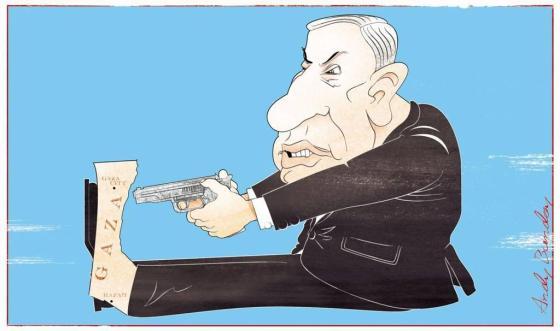 Gaza-Fuss