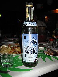 Flasche Wodka