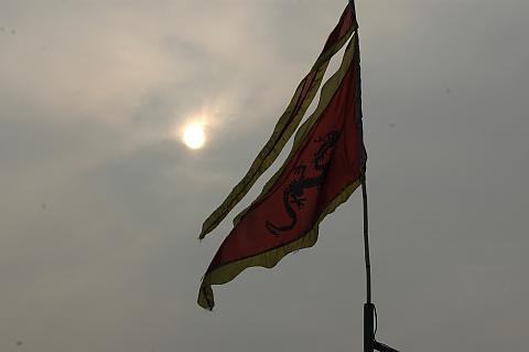 Flagge mit Sonne