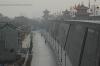 Xi'an Innenmauer