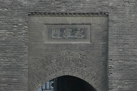 Inschrift über Stadttor