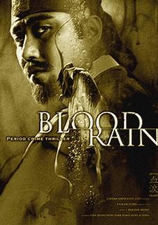 blood-rain