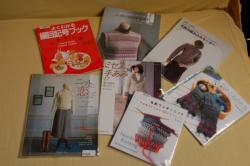 japan_magazin