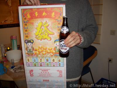 chin_kalender_ansatz