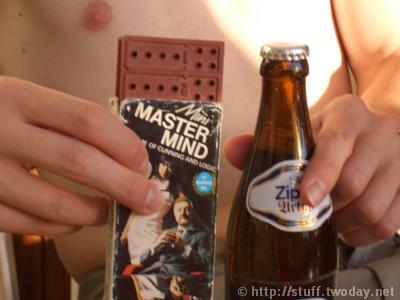 mastermind_ansatz
