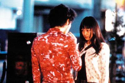 "Kazushi Watanabe in ""Visitor Q"""