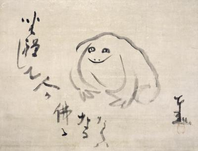 4-Meditierender-Frosch-Meditating-Frog_presse-kl