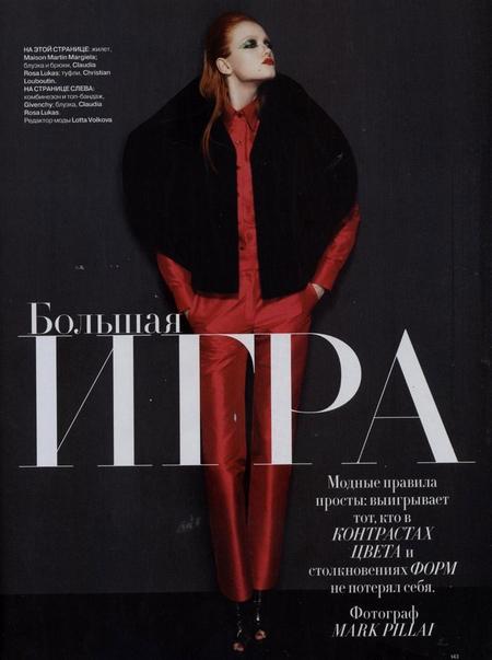 Harpers-Bazaar-Russia