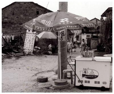 chinese_village_29