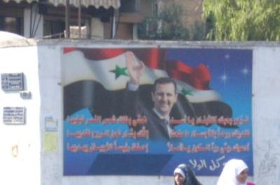 Porträt von Bashar al-Assad