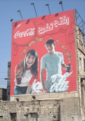 Coca-Cola Werbung in Damaskus
