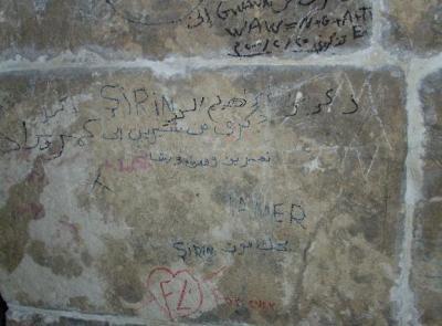 Arabische Wandmalerei