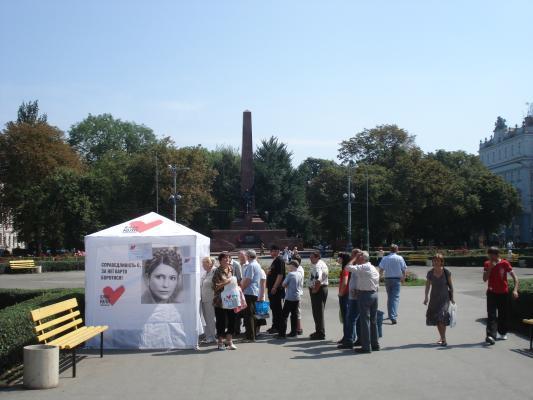 Platz Austria, Kriegerdenkmal, ehem. Bueste der Kaiserin Elisabeth