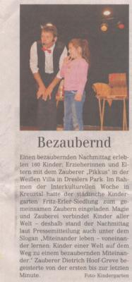Kindergarten-Fritz-Erler-Siedlung-2009